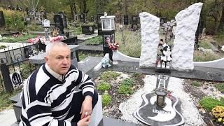 Создание детских памятников в Киеве(, 2016-11-28T18:08:03.000Z)