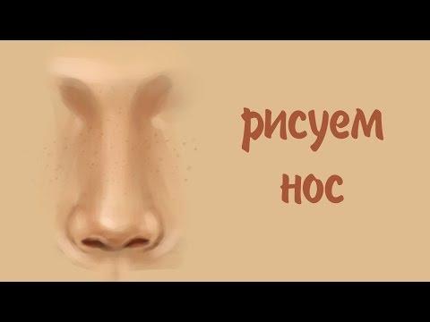 Как Рисовать Нос в Фотошопе   How to Draw a Nose