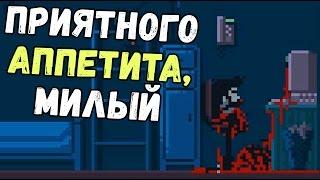 Don t Chat With Strangers - НОВАЯ ЖЕСТОКАЯ КОНЦОВКА прохождение на русском 3