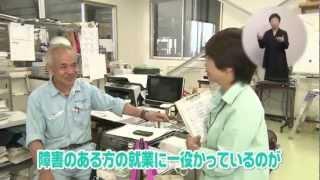 静岡県のことをとことん研究、リサーチする「ふじのくに総研」の研究員...