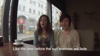 Anthem of Ukraine sang in English Language