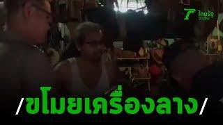 โจรงัดร้านขโมยเครื่องรางของขลัง   20-09-62   ข่าวเย็นไทยรัฐ