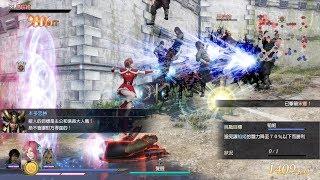 無雙OROCHI 蛇魔3 Ultimate 【絕對的破壞神】 混沌難度 全戰功 S評價 (PC Steam版 1440p 60fps)