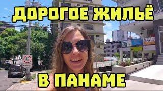 видео Снять квартиру в Анконах дешево