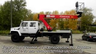 Услуги автовышки, аренда автогидроподъемника, спецтехника Украины(, 2013-04-03T11:26:40.000Z)