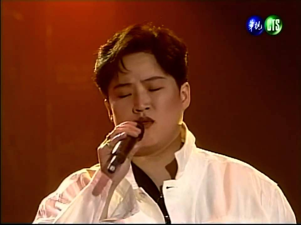 林良樂 冷井情深+溫柔的慈悲 今宵花月夜 1995 - YouTube