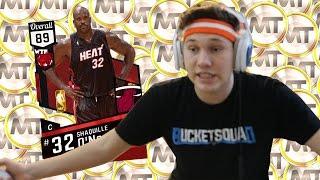 SOOOO MUCH RAGGGEEEEE! MASSIVE WAGER NBA 2K17