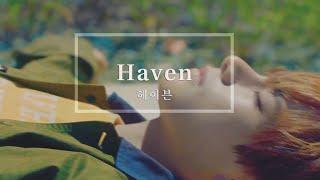 Download Video [방탄소년단] Kim Taehyung  「Haven」 MP3 3GP MP4