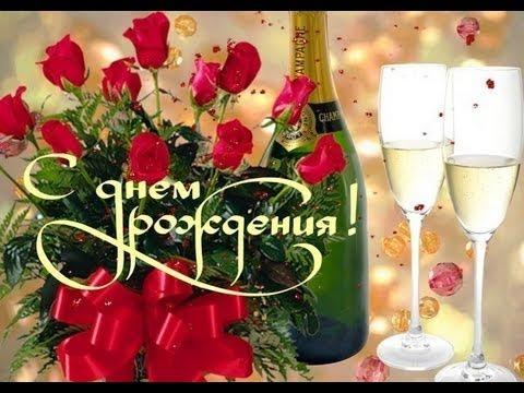 Аудио Моя мама,поздравляю я тебя с днем рожденья,и желаю счастья я что бы в  - Мамочка, С Днем Рождения...))))