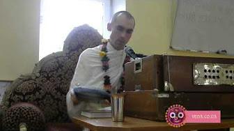 Шримад Бхагаватам 4.7.40 - Мангала Вайшнав прабху