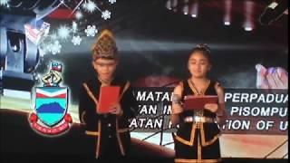 Nomor 1 Peserta Jenneyviey William   Nabawan   Sugandoi Dazanak Negeri Sabah 201