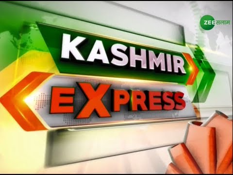 Kashmir Express Live Bulletin 03 Dec 2017