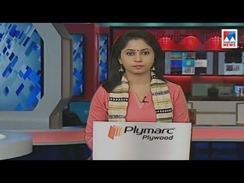 പ്രഭാത വാർത്ത | 8 A M News | News Anchor - Veena Prasad | January 13, 2018
