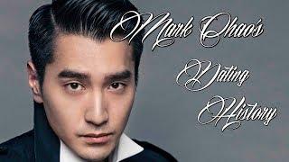 ♥♥♥ Women Mark Chao (趙又廷) Has Dated ♥♥♥