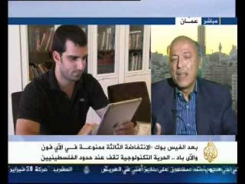 لقاء مع المهندس سعد قاسم عبد الهادي قناة الجزيرة Al-Jazeera Interview with Saad Qasem AbdulHadi