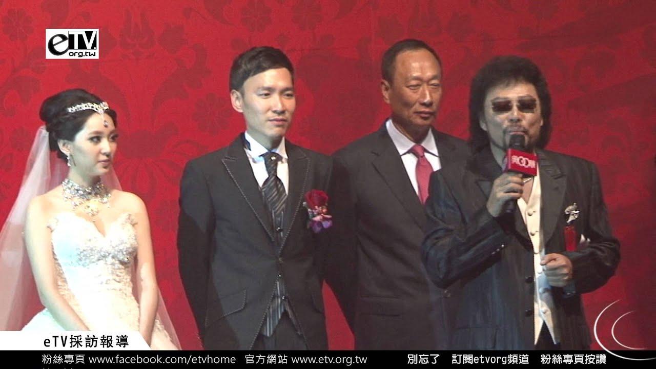 張菲妙語致詞 兒子張少懷與嫩妻翁馨儀結婚喜宴 - YouTube