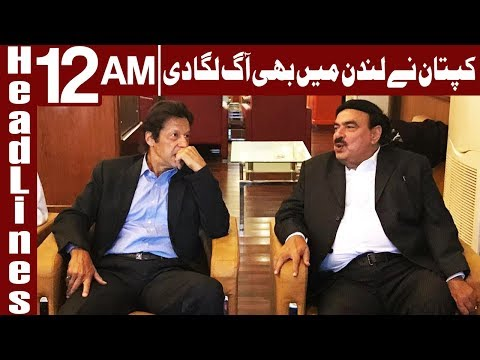 Nawaz Sharif victimised his opponents through judges - Headlines 12 AM - 24 April 2018 -Express News