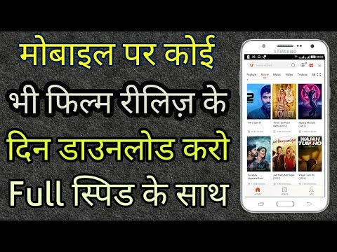 how-to-download-letest-bollywood-hollywood-south-movies-direct-vidmate