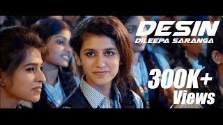 Desin (දෑසින් ) - Dileepa Saranga