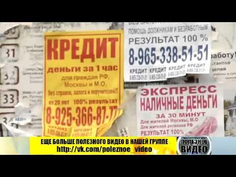 Кредит 5000000 рублей, без залога.