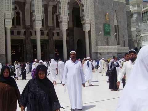 Periyakulam Rasheed Ahmed Makkah Saudi Arabia
