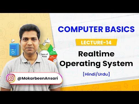 Realtime Operating System | Realtime OS | RTOS | Introduction of Robotics ? [Hindi/Urdu]