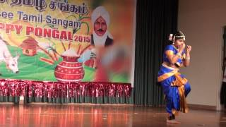 Alagu malar ada dance performance