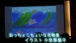 菅原やすのり - 雨 -Rainy story-