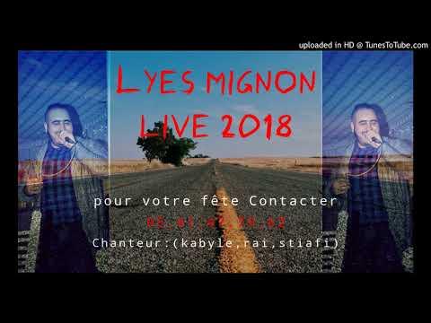 Live Kabyle 2018☆ Lyes Lyso☆El Mignon●Ayuliw Soussem ♤0541477962