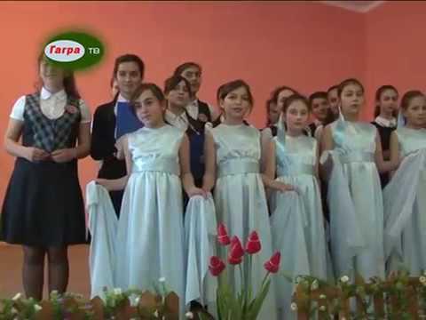 В Цандрипшской  армянской школе отметили 100летний юбилей Баграта Шинкуба