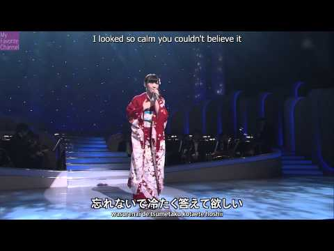 AKB48 Iwasa Misaki - Abayo [Eng sub]