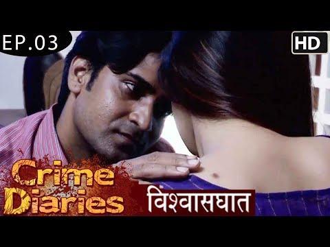 Crime Diaries -