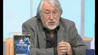 видео «ИМЯ РОССИЯ»