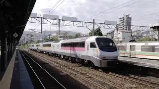 JR北海道・函館本線:小樽駅、キハ183系/臨時特急『ニセコ号』入線シーン。《9012D》