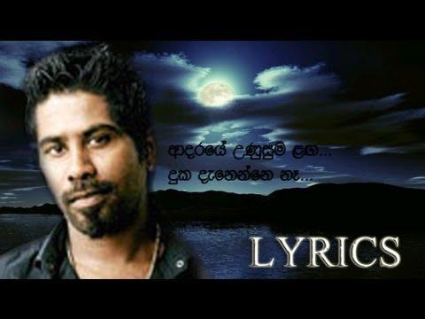 Adaraye Unusuma Laga - Janaka Krishantha (Lyrics)
