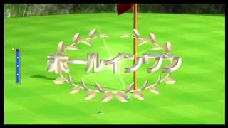 Wii Sports Golf: Highlights (Around the World)