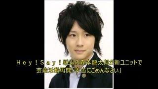 Hey!Say!脱退の森本龍太郎が新ユニットで芸能活動再開「本当に...