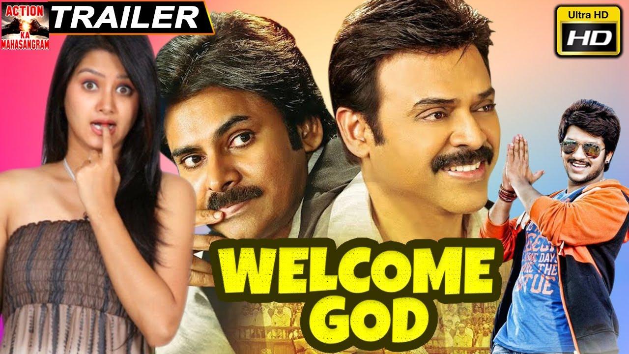 वेलकम गॉड - Welcome God |  साउथ इंडियन हिंदी डब्ड़ फ़ुल एचडी ट्रेलर | राजीव सलूरी, मधिराक्षी