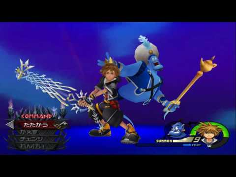 KH2FM - The Ultimate Hero Cup (Ren_149's Hack)