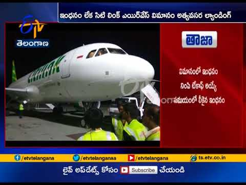 Citilink flight cancelled after fuel leak in shamshabad airport
