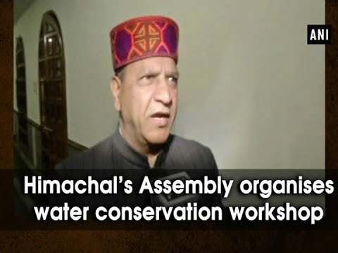 Himachal's Assembly organises water conservation workshop - Himachal Pradesh News