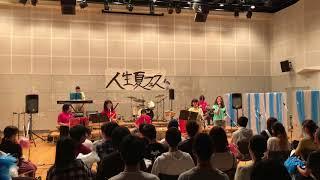 「風になる」APU Life Music Summer Concert 2018