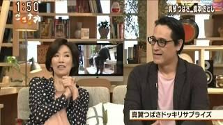 ミュージカル「アダムス・ファミリー」 2014年:橋本さとし、真琴つばさ...