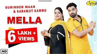 Mela Surinder Maan & Karamjit Kammo [ Official Video ] 2012 - Anand Music