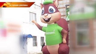 """В Нурлате открылся магазин """"Находка"""""""