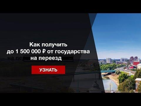 Пересчет пенсии при переезде из Украины в РФ -