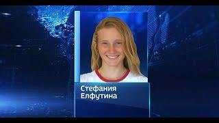 Яхтсменкой года стала наша кубанка Стефания Елфутина