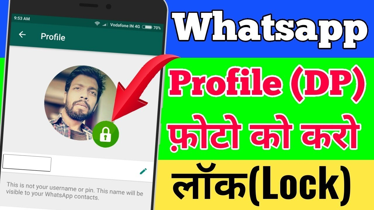 How To Lock Whatsapp Profile Picture Or Dp From Others New Trick Youtube