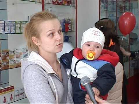 Аптечный склад Адыгейск