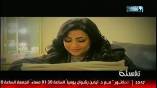 شاهد رد فعل مذيعات #نفسنة على مقال مسئ لهم!
